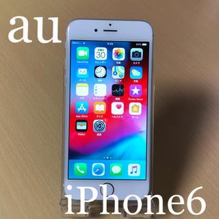 アイフォーン(iPhone)のiPhone6 Silver 16GB au 本体 動作品(スマートフォン本体)