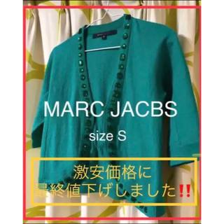 マークジェイコブス(MARC JACOBS)の激安値下げ‼️MARC JACOBS 半袖カーディガン size S(カーディガン)