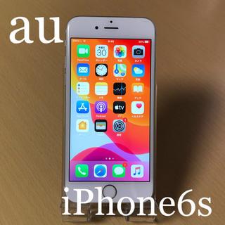 アイフォーン(iPhone)のiPhone6s Silver 16GB au 本体 動作品(スマートフォン本体)
