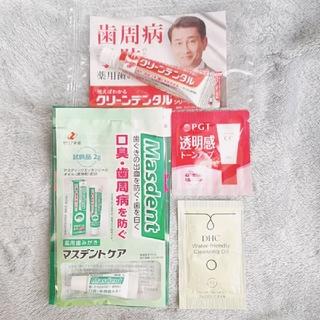 ダイイチサンキョウヘルスケア(第一三共ヘルスケア)のサンプルセット✰︎歯磨き粉、CCクリーム、クレンジングオイル(歯磨き粉)