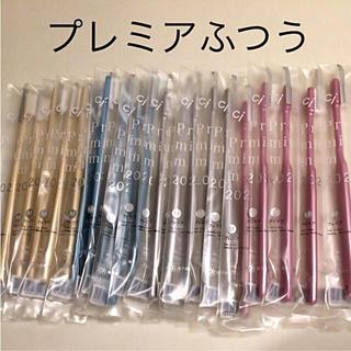 歯科用 歯ブラシ プレミア ふつう(歯ブラシ/デンタルフロス)