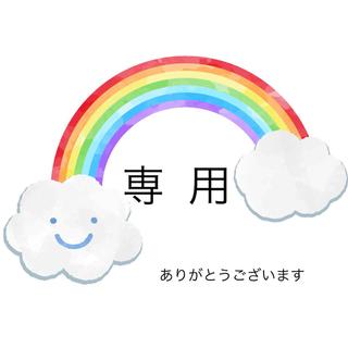 猫三郎様専用(歯ブラシ/デンタルフロス)
