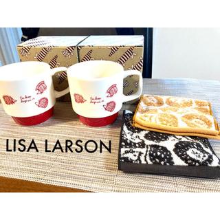 Lisa Larson - 新品リサラーソンハリネズミマグペア 今治タオルハンカチ ハリネズミ ハーフサイズ