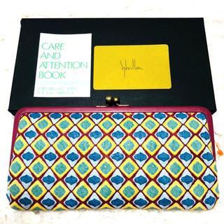 シビラ(Sybilla)のSybilla シビラ がま口財布 豚革 新品(財布)