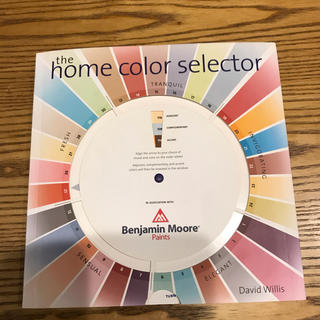 Benjamin Moore the home color selector(アート/エンタメ)