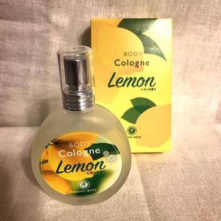 ハウス オブ ローゼ ボディコロン LM (レモンの香り) 45ml