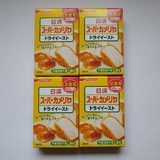 ニッシンセイフン(日清製粉)のお徳用50g スーパーカメリヤ ドライ イースト 新品未開封4個セット(パン)