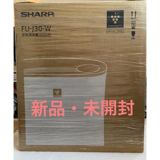 シャープ(SHARP)のSHARP 空気清浄機 FU-J30-W(空気清浄器)