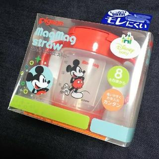 Pigeon - 新品 ピジョン マグマグストロー  8ヶ月頃から ディズニー ミッキーマウス柄