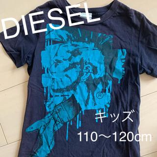 ディーゼル(DIESEL)のDIESEL☆キッズ☆サイズ6☆110~120cm☆Tシャツ☆男の子☆(Tシャツ/カットソー)