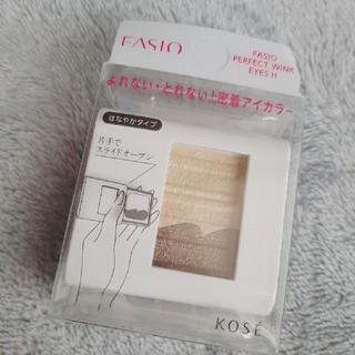 ファシオ(Fasio)の新品 ✰︎ ファシオ パーフェクトウィンクアイズ YE-8(アイシャドウ)