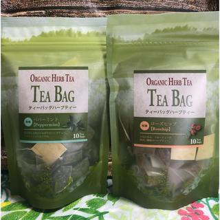 セイカツノキ(生活の木)の新品・未開封♡生活の木 オーガニックハーブティー10P 2袋セット(茶)