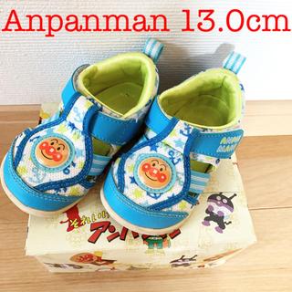 アンパンマン(アンパンマン)のアンパンマンスニーカーサンダル13.0cm(スニーカー)