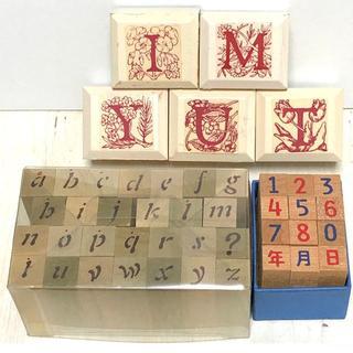 スタンプ セット ステンシル小文字 数字 アルファベット(印鑑/スタンプ/朱肉)