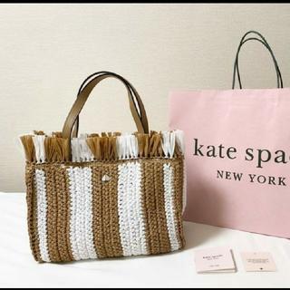 kate spade new york - ケイト・スペード★カゴバッグ