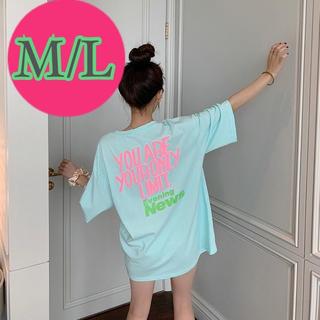 ザラ(ZARA)のレディース  オーバーサイズTシャツ ロゴ ミントグリーン Tシャツ Mサイズ(Tシャツ(半袖/袖なし))