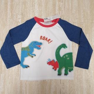キャスキッドソン(Cath Kidston)のキャスキッドソン 恐竜 ロンT ラグラン 子供服(Tシャツ/カットソー)