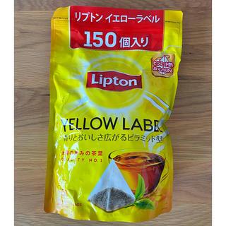 コストコ(コストコ)のコストコ リプトン イエローラベル 150個入り(茶)