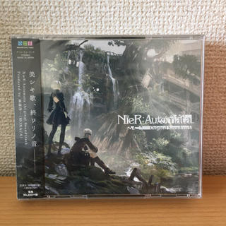 スクウェアエニックス(SQUARE ENIX)の「NieR:Automata」Original Soundtrack 新品未開封(ゲーム音楽)