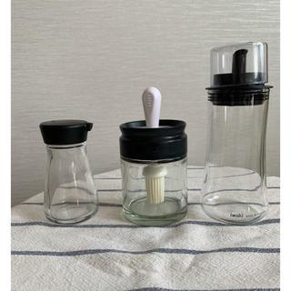 ムジルシリョウヒン(MUJI (無印良品))の無印醤油さし、オイルポット2種(右iwaki)3本セット(容器)