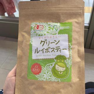 オーガニック グリーンルイボスティー 2袋(茶)