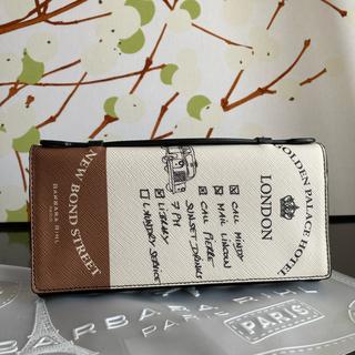 ビームス(BEAMS)の美品 BEAMS BARBARA RIHL PARIS 長財布 (財布)