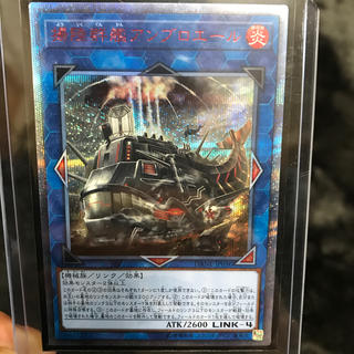 コナミ(KONAMI)の遊戯王 揚陸群艦アンブロエール 20th 美品(シングルカード)