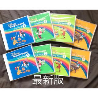 Disney - DWE ディズニー英語システム 最新版