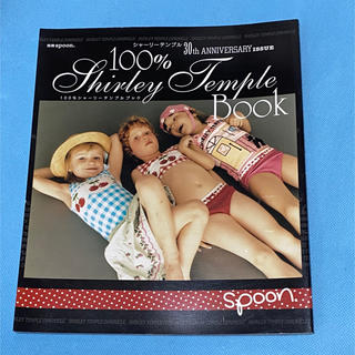 Shirley Temple - 100%シャ-リ-テンプルブック