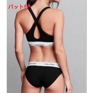 カルバンクライン(Calvin Klein)のパット付 Sサイズ ブラックブラとショーツ カルバンクライン(ブラ&ショーツセット)