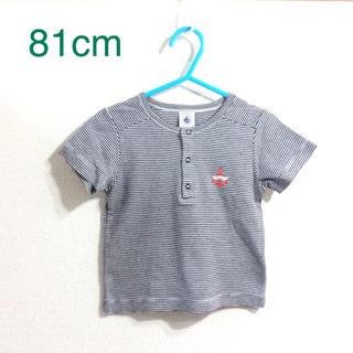 プチバトー(PETIT BATEAU)のプチバトー 81cm Tシャツ (b80-22)(シャツ/カットソー)