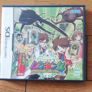 ニンテンドーDS(ニンテンドーDS)の甲虫王者ムシキング ~グレイテストチャンピオンへの道DS~ DS(携帯用ゲームソフト)