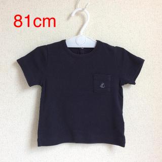 プチバトー(PETIT BATEAU)のプチバトー 81cm Tシャツ (80-26)(Tシャツ)