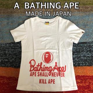 アベイシングエイプ(A BATHING APE)のA  BATHING APE ベイジングエイプ 半袖カットソー Tシャツ 日本製(Tシャツ(半袖/袖なし))