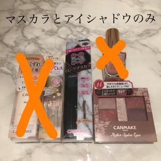 キャンメイク(CANMAKE)の♡新品キャンメイク5点セット♡(その他)