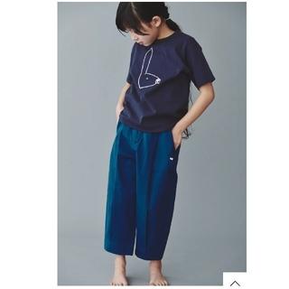 ミナペルホネン(mina perhonen)の【新品】ミナペルホネンbonbonパンツ青90ブルー(パンツ/スパッツ)