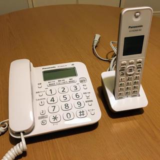 パナソニック(Panasonic)のパナソニック コードレス電話機(子機1台付き) VE-GD26DL-W(OA機器)