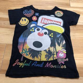 JAM - jamTシャツ①④