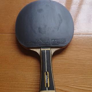 ヤサカ(Yasaka)の卓球 ラケット ゼバレート(卓球)