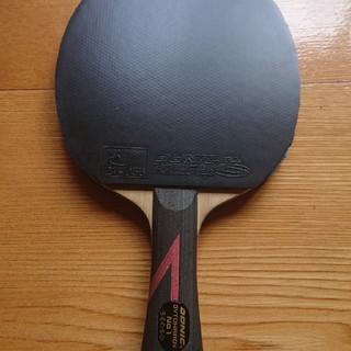 ドニック(DONIC)の卓球 ラケット オフチャロフno.1センゾー(卓球)