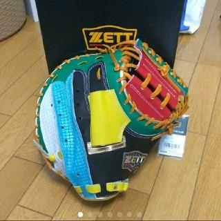 ZETT - ZETT 2020年超限定モデル 軟式用キャッチャーミット