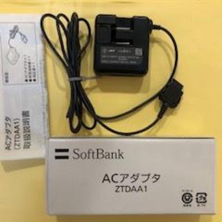 Softbank - 【送料無料】SoftBank ソフトバンクガラケー純正充電器 ZTDAA1