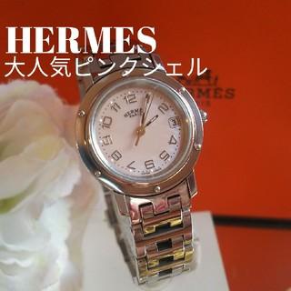Hermes - 他にて商談中です。HERMES時計、ROLEX、ブルガリ、Cartier