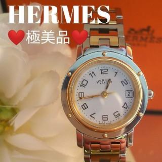 Hermes - 極美品、HERMES時計、CHANEL、ROLEX、ブルガリ、Cartier