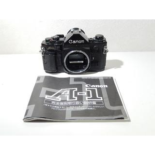 キヤノン(Canon)の値下げ  CANON キヤノン A-1 ブラックボディ 取説付(フィルムカメラ)