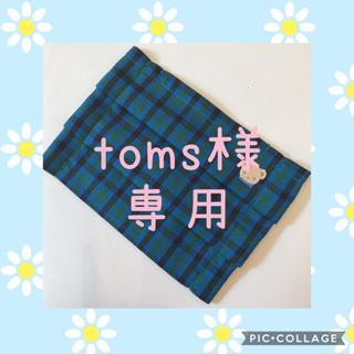 ファミリア(familiar)の【toms様専用】ファミリア インナーマスク(外出用品)