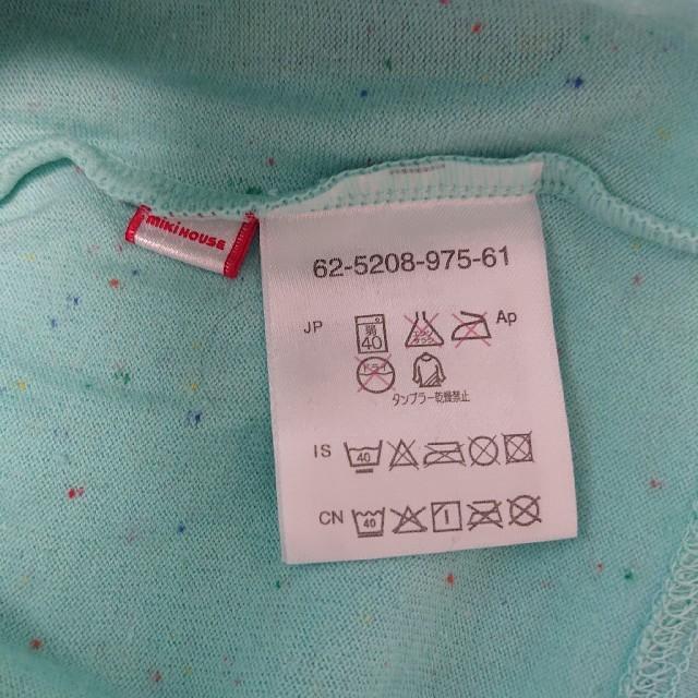 DOUBLE.B(ダブルビー)のミキハウス ダブルB リゾートプリント♪半袖Tシャツ 110 キッズ/ベビー/マタニティのキッズ服男の子用(90cm~)(Tシャツ/カットソー)の商品写真
