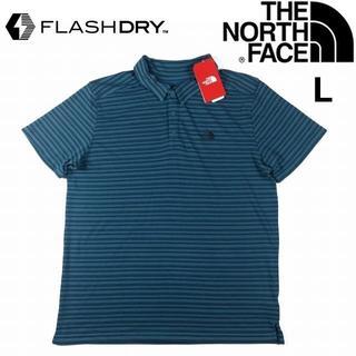 ザノースフェイス(THE NORTH FACE)のノースフェイス 半袖 ポロシャツ 速乾 スポーツ(L)青 180902(ポロシャツ)