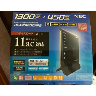NEC - Wi-Fi ルーター NEC PA-WG1800HP2