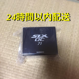 シマノ リール 20 SLX DC 71 LEFT(左)【新品】  (リール)